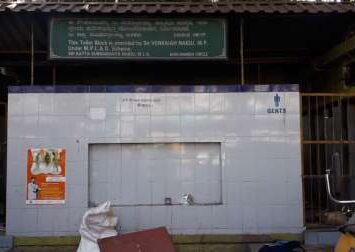 Toilet in Bengaluru Katha