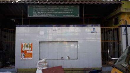 Toilet in Bengaluru Katha