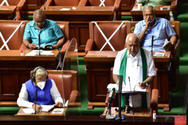 Karnataka Budget