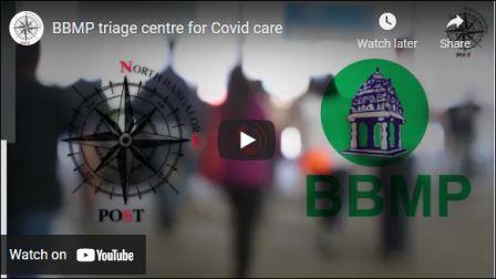 BBMP triage centre for covid care